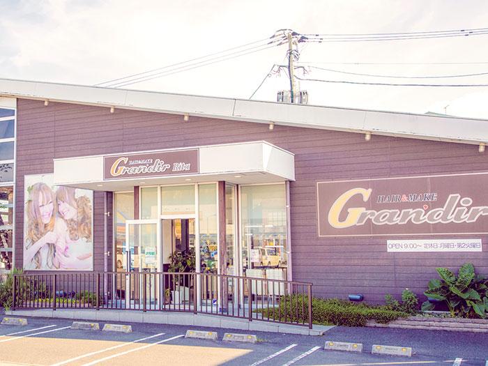霧島市 美容室 グランディール